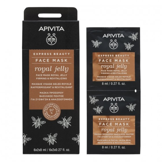 APIVITA Firming & Revitalizing Face Mask with Royal jelly 2 x 8ml