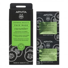 APIVITA Face Mask for Intensive Moisturization with Cucumber 2 x 8ml